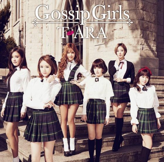 gossip girls t-ara (2)