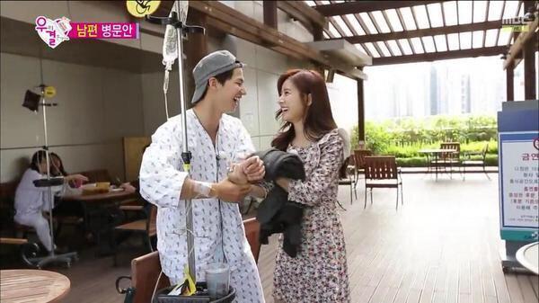 Song Jae Rim & Kim So Eun Ep 4 (Eng Sub)   Akinaz89's Blog