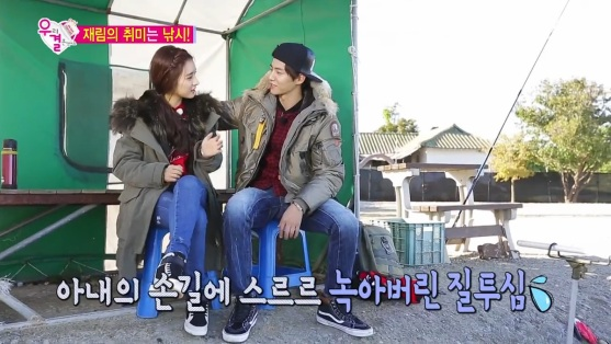 Try These Song Jae Rim We Got Married Ep 7 Eng Sub {Mahindra