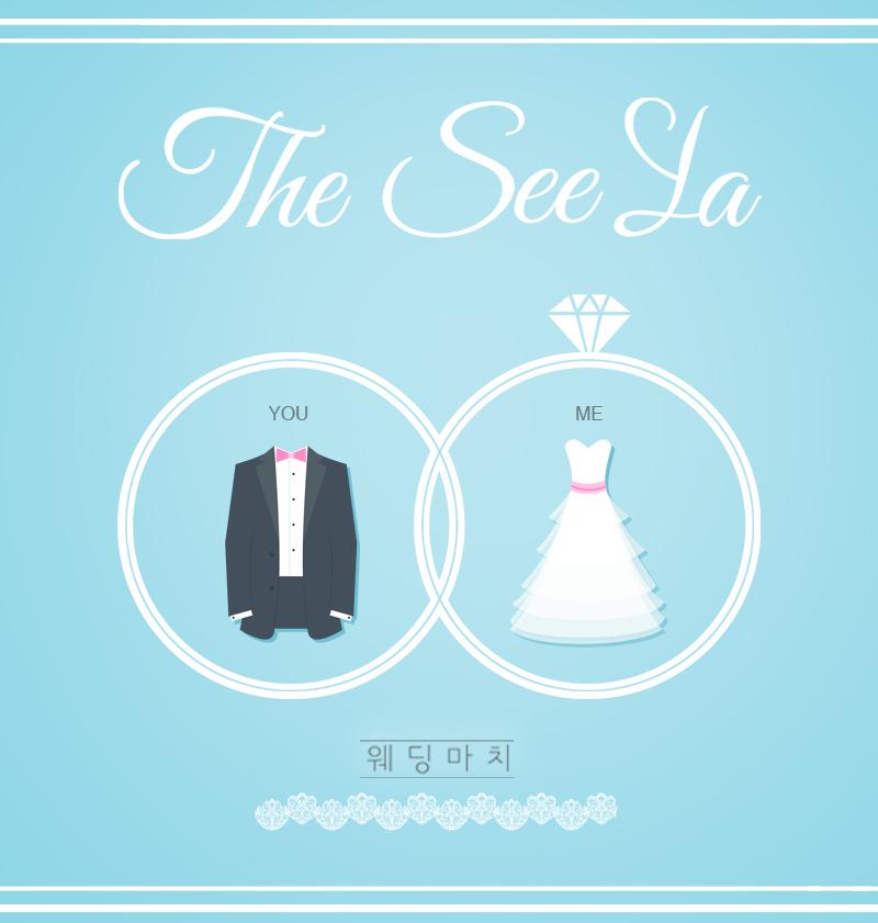 The Wedding March Song: The SeeYa – 'Wedding March' Video + Lyrics